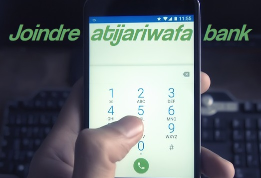 joindre atijariwafa bank